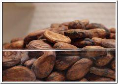 Какао бобы Бразилия 100 гр